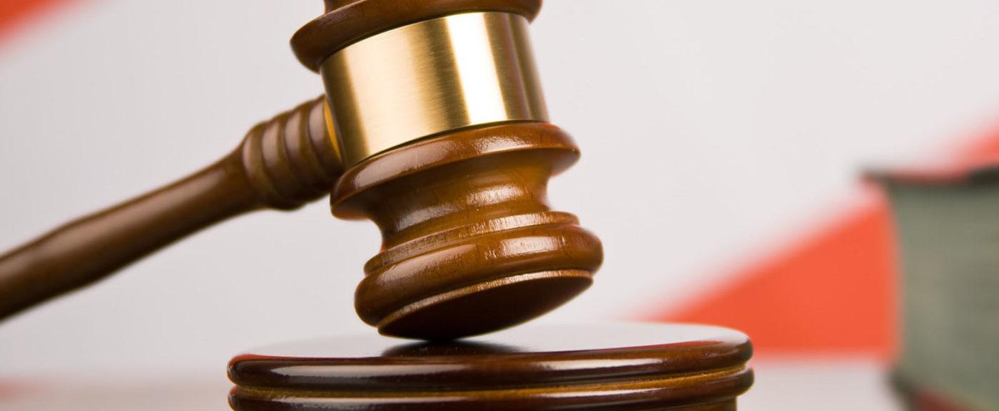Коллегия адвокатов Кировской области